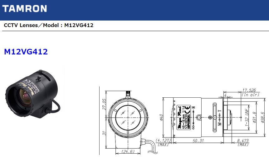 M12VG412 カメラレンズ 焦点距離 4-12mm
