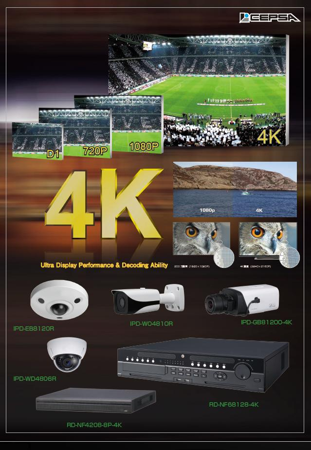 RD-NF68128-4K RD-NF68128-4K 128ch 2U (Raid) 最大 128台のIPカメラ 接続可能