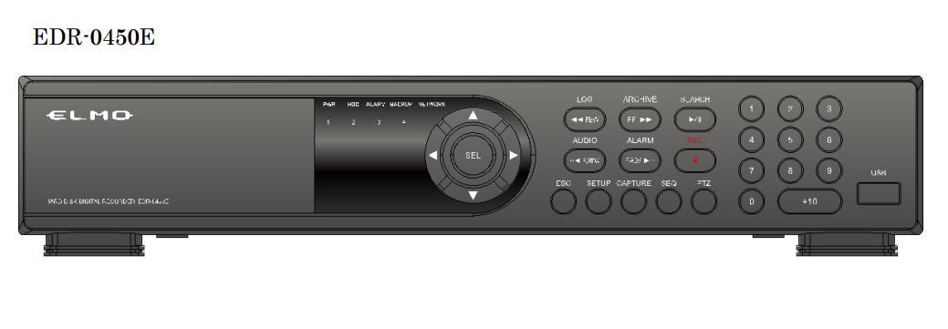 EDR-0850E(8ch)デジタルレコーダー エルモ メーカー最終在庫 在庫お問合せください。