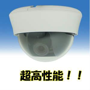 防犯カメラ 監視カメラ 新商品 大幅値下げ ドームカメラ WTW-D68N DVR 防犯レコーダー 防犯カメラ 監視カメラ ペットカメラ 塚本無線 ストーカー対策 IPカメラ ネットワークカメラ