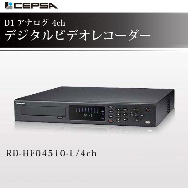 防犯カメラ 監視カメラ RD-HF04510 ハードディスク1000GB(1TB)標準装備!IPhone/アンドロイド スマホ対応 CEPSA(セプサ)4ch D1アナログ デジタルビデオレコーダー