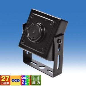 防犯カメラ 監視カメラ WTW-MN14F CCDイメージセンサー搭載-27万画素 レンズ3.7mm-屋内用カメラ 水平視野角度約67度 ストーカー対策