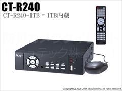 【CT-R240-1TB】1TB搭載 スマホ対応 遠隔監視 4chデジタルレコーダーCT-R240