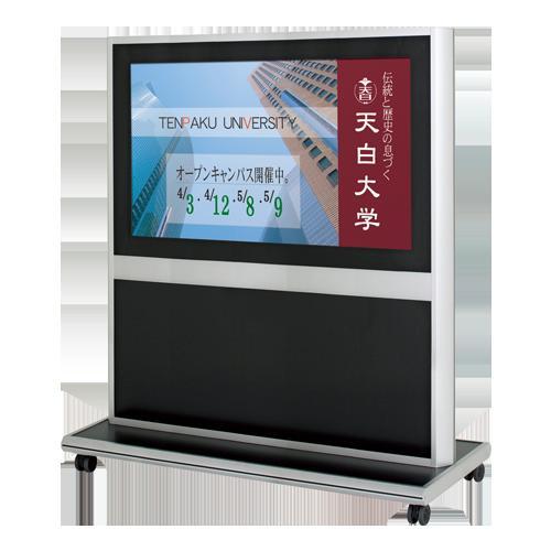 【NDSC-55G】55型フルHDディスプレイ搭載 デジタルサイネージ【省電力性に優れた白色LEDバックライト採用】【デジタルサイネージ】液晶看板【看板】