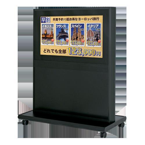 【NDSC-46V】46型フルHDディスプレイ搭載 デジタルサイネージ【キャスター付きで移動も簡単】【デジタルサイネージ】液晶看板【看板】NSS 正規代理店