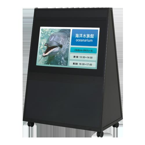 【NDSC-42D】42型フルHDディスプレイ搭載デジタルサイネージ【店舗用看板】【デジタルサイネージ】液晶看板【看板】NSS 正規代理店【キャスター付きで移動も簡単です】