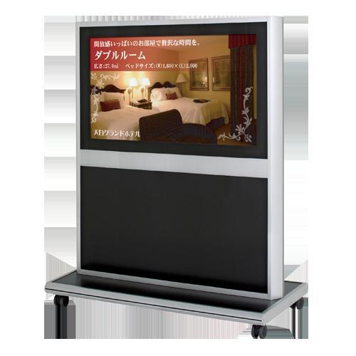 【NDSC-42V】42型フルHDディスプレイ搭載デジタルサイネージ【店舗用看板】【デジタルサイネージ】液晶看板【看板】NSS 正規代理店【キャスター付きで移動も簡単です】