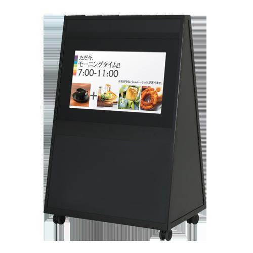 NDSC-32D 32型ディスプレイ搭載デジタルサイネージ 店舗用看板 デジタルサイネージ 液晶看板 看板 NSS 正規代理店 キャスター付きで移動も簡単です