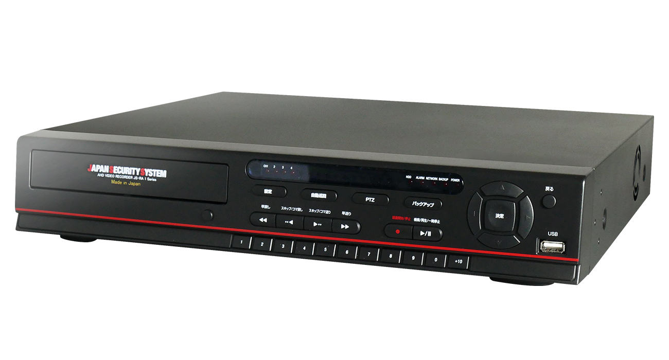 JS-RA1008 AHD/アナログ デジタルレコーダー ネットワーク機能搭載 AHD 8CH デジタルレコーダー 日本製 防犯カメラ 4TB内臓