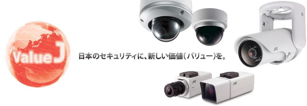TK-C2201 ドーム型カラーカメラ JVC ビクター防犯カメラ