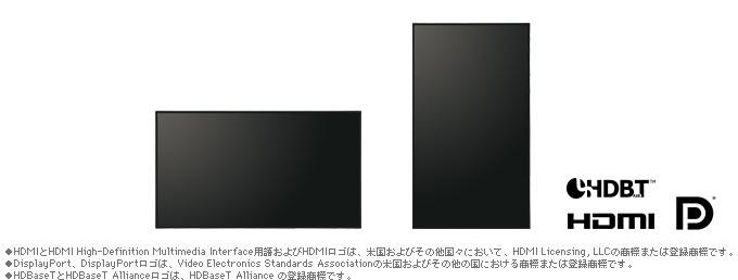 PN-R426 シャープ正規販売代理店 安心のメーカー保証 インフォメーションディスプレイ 42V型 デジタルサイネージ 動画看板 新たな空間演出を可能にする、薄型・狭額縁サイネージ