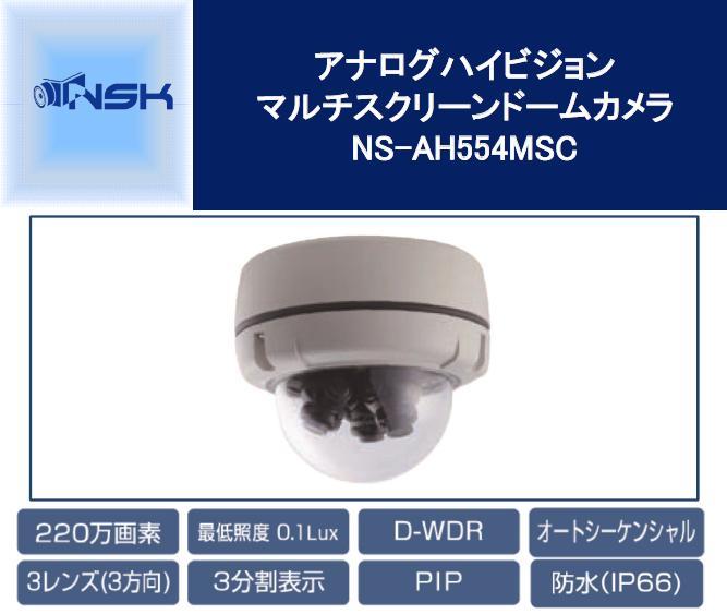 NS-AH554MSC, Miz:2ab8973d --- chrb2.ru