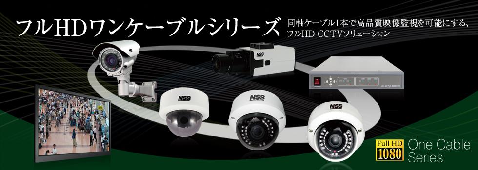 高性能防犯カメラセット 高級防犯カメラセット NSD-HD7004C 4CHスタンドアローンHD DVR NSC-HD6043-F フルHD防水暗視カメラ NSE302 DC12V1A電源アダプター フルハイビジョンのセットです