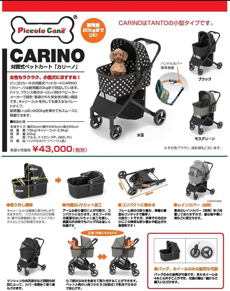 开关 AC 适配器 DC12V 适配器安防摄像机销售