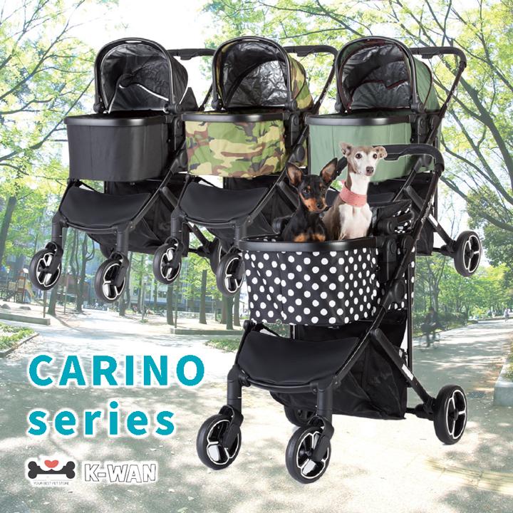 ピッコロカーネ カリーノ 選べる全色 ペットバギー 耐荷重20kgまで対応 送料無料 NUOVO DG568 CARINO バギー カート 犬用 ペットカート TANTO コンパクトタイプ TANTO ペットカート ペットストローラー ハンドルカバー付 対面式ペットカート
