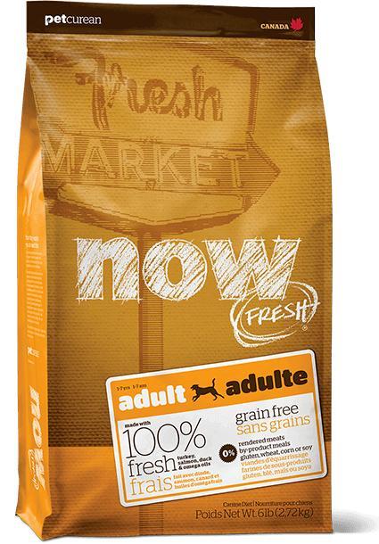 送料無料 ナウフレッシュアダルト11.34kg  おまけつき ナウフレッシュグレインフリーアダルト NOW FRESH Grain Free