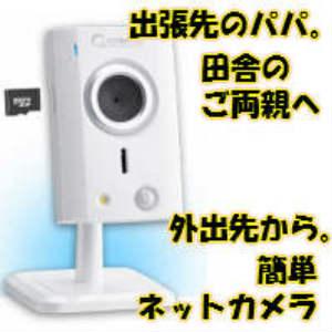 人気カラーの 防犯カメラ 監視カメラ ※クレジットカード決済でのご注文が必要です 赤ちゃん監視カメラ 簡単取付 名刺サイズ Webカメラ PC接続不要 レンタル不要!ネットワークカメラ 簡単取付 赤ちゃん監視カメラ TN50 最新 IPカメラ ※クレジットカード決済でのご注文が必要です, 久留米市:db109075 --- zhungdratshang.org