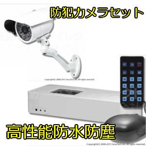 屋外監視カメラセット CT-C210 + CT-R140 防犯カメラのSKS