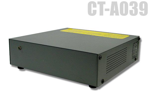 CT-A039 防犯カメラ 監視カメラ用DC12V電源装置(AC出力 最大200W装備)