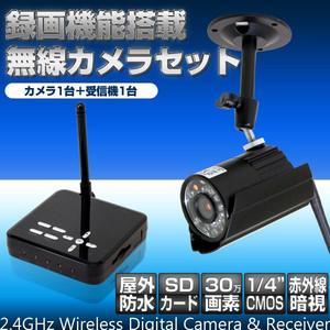 録画もできる ワイヤレスカメラセット 赤外線LEDを搭載 防水タイプ SKS-SIS03 防犯カメラセット