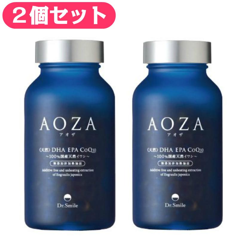 2個セット AOZA アオザ ドクタースマイル/Dr.Smile  オメガ3 が手軽に摂れるサプリメントCoQ10、DHA、EPA豊富 無添加非加熱抽出イワシオイル使用 送料無料 代引手数料無料 фコエンザイムq10 イーピーエー サプリ supplement 20P07Feb16