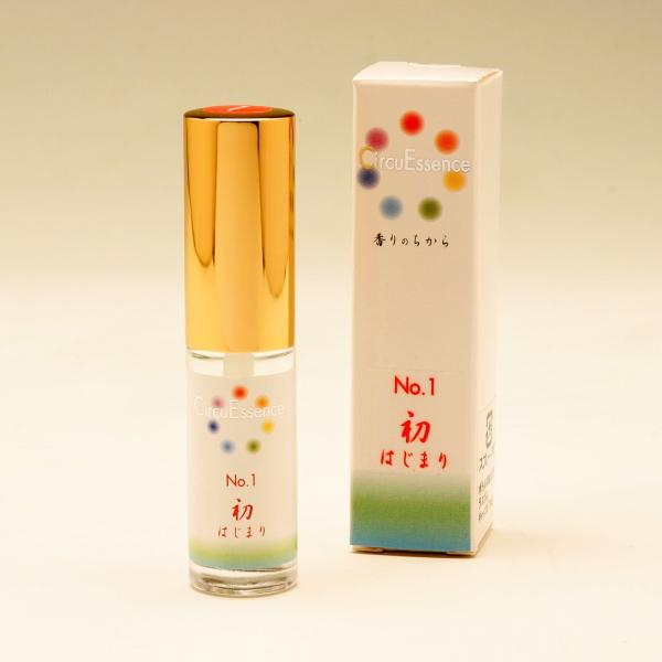サーキュエッセンスNO.1【初 はじまり】5ml 行動力アップ 機能性香水 香りのイメージはサンダルウッド(白檀)、パッチュリオイル、レモン等。フレグランス。送料無料