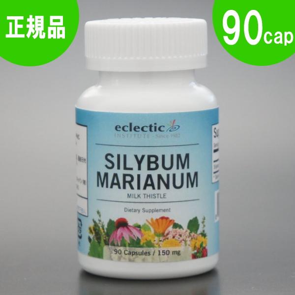 Eclectic Silymarin 90 Grain Genuine Insute Inc Milk Thistle Extract Sytle