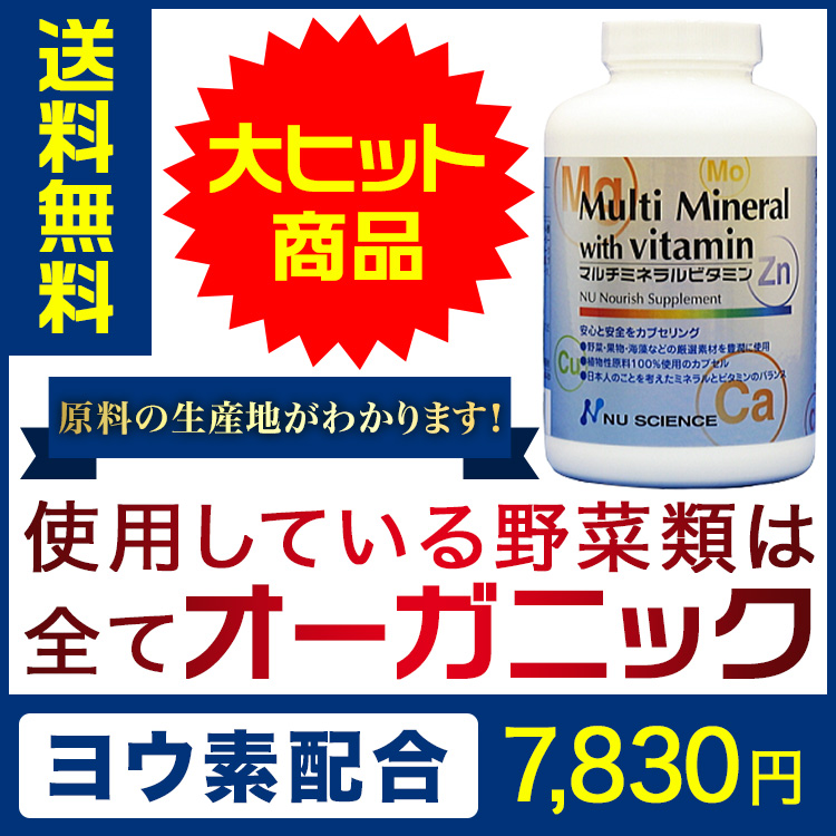Iodine compound! 180 Capsules at this price two months: If super cheap!  In the recommended supplements! Also I. Even beauty STORY seven month issue is introduced!