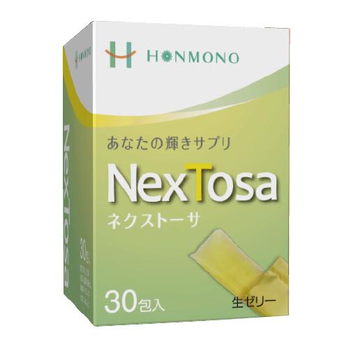 糖鎖サプリメント ネクストーサ 生ゼリー 30包 本物研究所 NexTosa サプリ