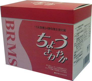 BRMS バームス ちょうさわやか A-9 1.5g×90包 たった1袋で【乳酸菌】飲料50リットル分!医者が販売する健康補助食品腸まで届く【乳酸菌】でお腹をスッキリ整える!【ぽっこりお腹解消】ф