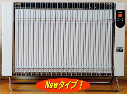 サンラメラ 1201型 ホワイト 遠赤外線ヒーター 1200W 6~14畳用 口コミ 評判 おすすめ 輻射式 遠赤外線 セラミックヒーター 暖房器具 赤ちゃん 子供 安心 ヒーター