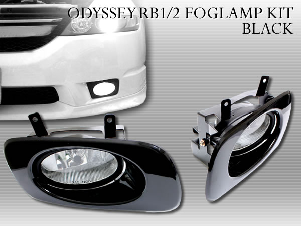 Fog lights RB1 2 private Odyssey fog bezel-black wire with switch