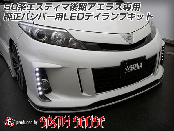第六感 LED 日光工具包本田 50 晚攻坚战联系销售