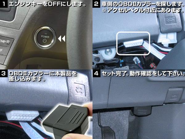 钥匙与锁 OBD2 普锐斯 (prius) 阿尔法 40 系列输出功率为对象窗口工具 T01