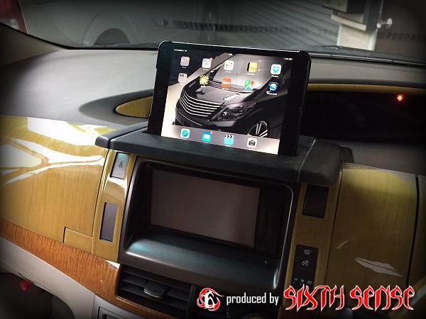 Sixth sense with tray Navy visor Ver.2 50 series Estima-contact sales