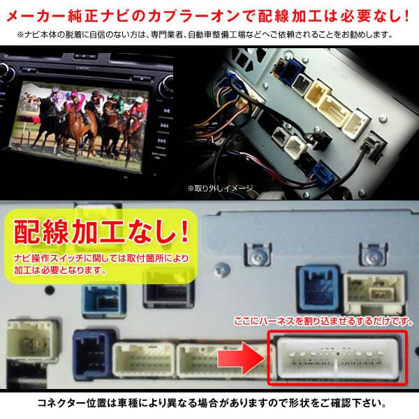 电视对消器标 vellfire ANH20 运行电视频道和 25 GGH 20.25 丰田真正 mercuroptionnabi 启用导航系统操作开关