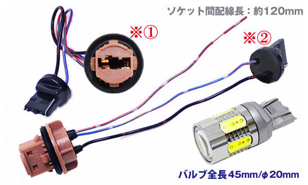 With double socket with twin color surface emitting LED winker position  valve Kit series 20 alphard vellfire turn signal lamp front-only T20  oversized
