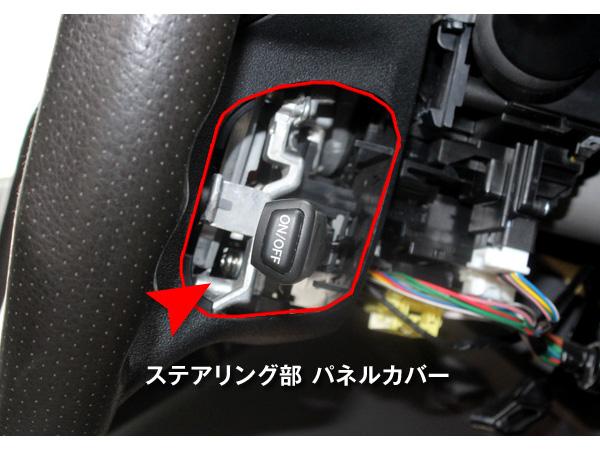 巡航控制套件丰田汽车通用 Aqua AQUA 80 70 诺亚 Voxy 诺亚和 VOXY 86 ae86 估计估计 60 鹞/鹞等