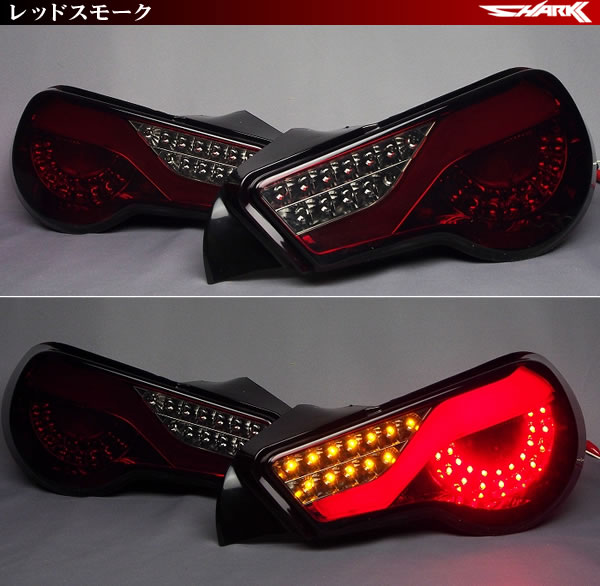 Shark SHARK 86 ZN6 BRZ ZC6 private tube LED tail lights contact sales