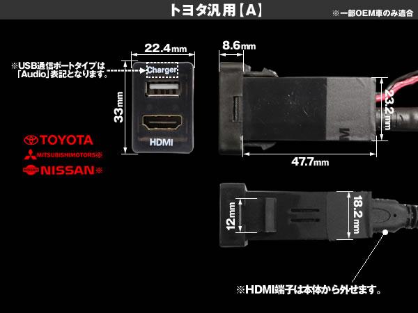 And the HDMI input & USB power port equipped with Hall switch parts Aqua AQUA alphard ALPHARD vellfire VELLFIRE Noah NOAH VOXY Esquire ESQURE Prius PRIUS Toyota Estima ESTIMA WISH Hiace HIACE