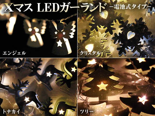 christmas tree led garland ornament warm wood material battery operated christmas interior decorating book sale 10 end of stock