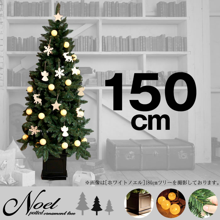 it is going to be received for selling by subscription 10 end with the - Wooden Led Christmas Decoration