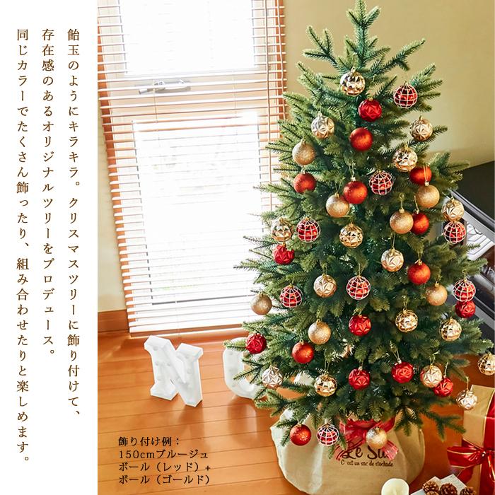 Seed Style Rakutenichibaten To Decorate It On 2017 Christmas Tree