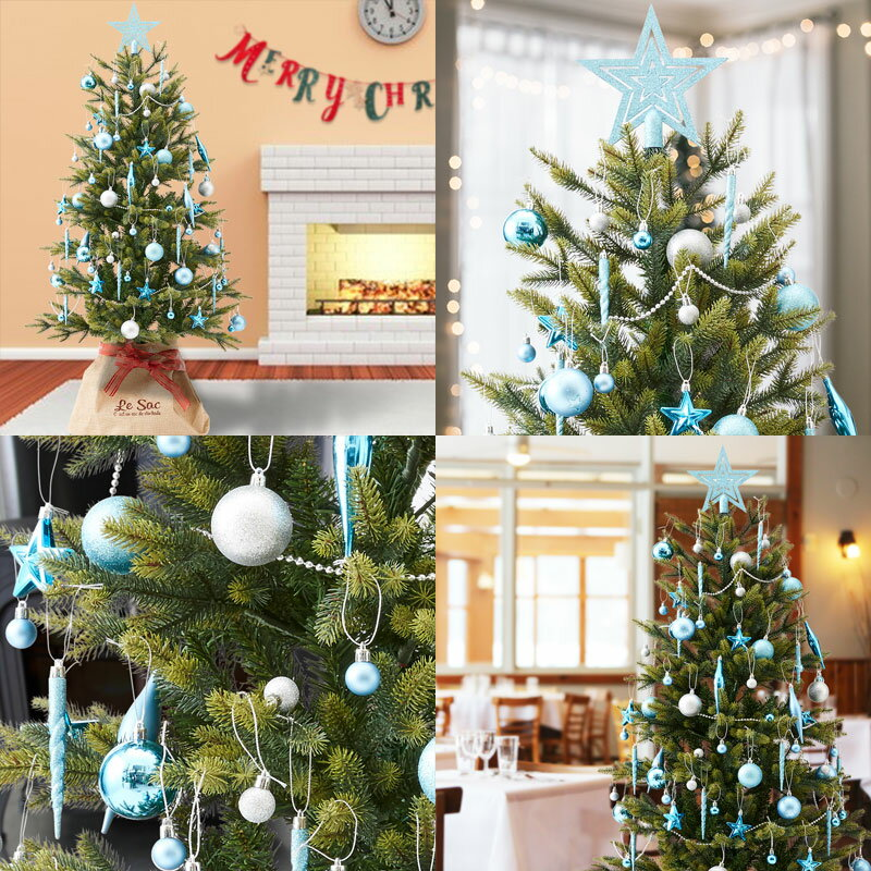 it is the ornament set that a lot of decorations of the gorgeous atmosphere began
