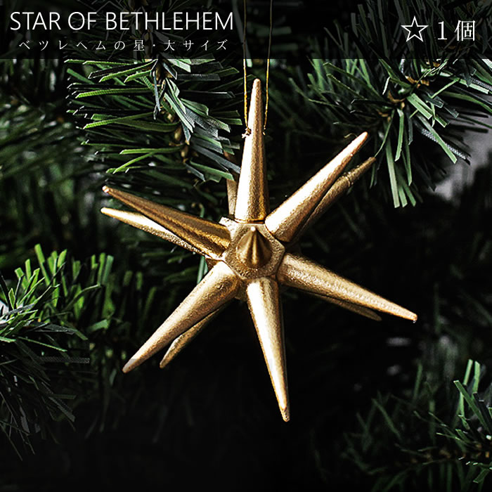 Christmas Tree Seeds.A Registered Trademark Is Pending For The Decoration Of One Arrival Reservation Christmas Tree Ornament Gold Gold Restricted Christmas Interior In The