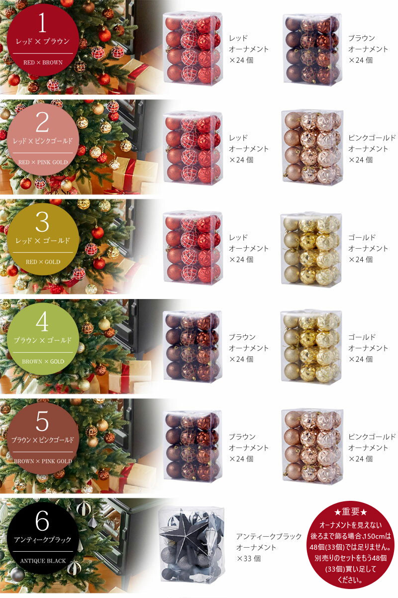 With Decoration With All Type Christmas Tree 120cm Fir Tree Color Ball Ornaments Available From Six Colors With The