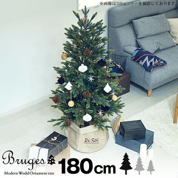 11月上旬入荷予約 クリスマスツリー ブルージュ Bruges モダンウッド オーナメントセット 白黒茶 180cm LEDジュエリーライト付きタイプ ナチュラルテイスト ツリー 樅 LEDイルミネーション付き 飾り付き クリスマスツリー