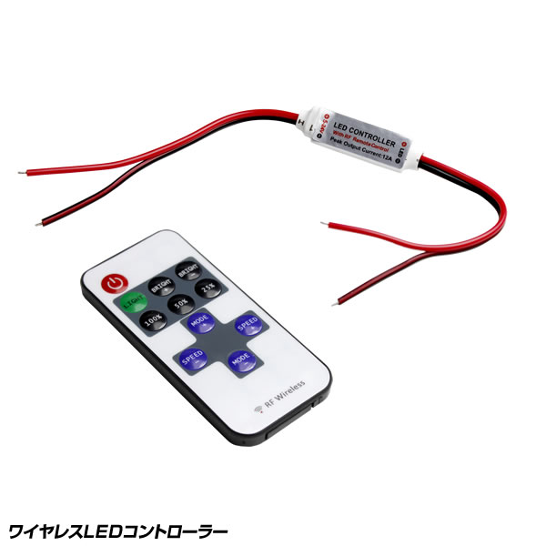 Wireless Led Controller With Remote Control Daylight Tape Under Light Constant Lights Strobe