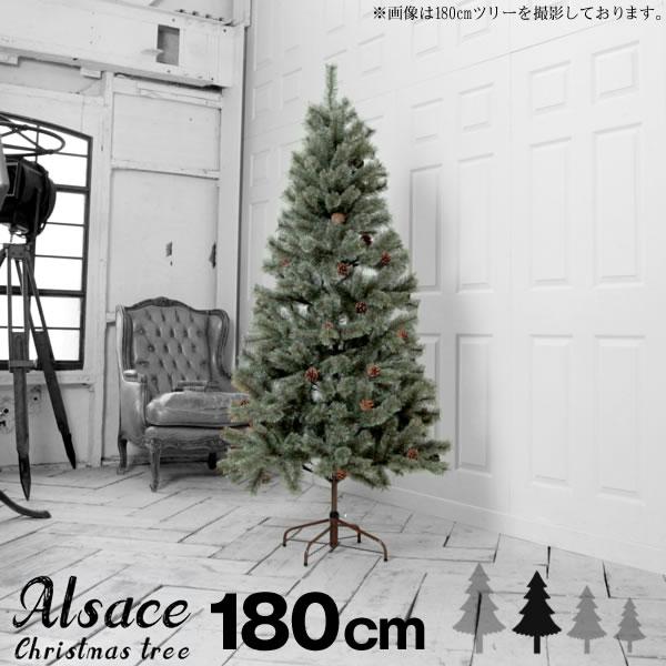 クリスマスツリー ヌードタイプ 180cm おしゃれな 北欧風 ヌードツリー アルザス Alsace ピッシャー トウヒ ツリー   本格派 おしゃれ 北欧風 クリスマスツリーに  樅