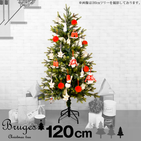10月中旬入荷予約 クリスマスツリー ブルージュ Bruges LEDコットンボール オーナメント付きタイプ ツリー 120cm 樅 かわいいオーナメント LEDイルミネーション付き 飾り付き クリスマスツリー